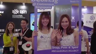 TechXLR8 Asia 2018: Day 03 Summary