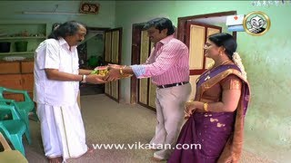 Thirumathi Selvam Episode 973, 05/09/11