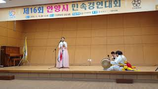 안양민속경연대회 축하공연2019.11월 어느날