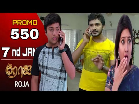 Roja Promo | Episode 550 Promo | ரோஜா சீரியல் | Roja Serial Today | Roja Serial 7/2/20