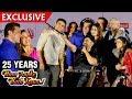 INSIDE VIDEO Salman, Madhuri & Star Cast Talk About Hum Aapke Hain Koun 25 Years | FULL SCREENING