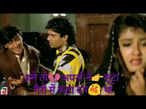 Good morning Whatsapp video Hindi gana States
