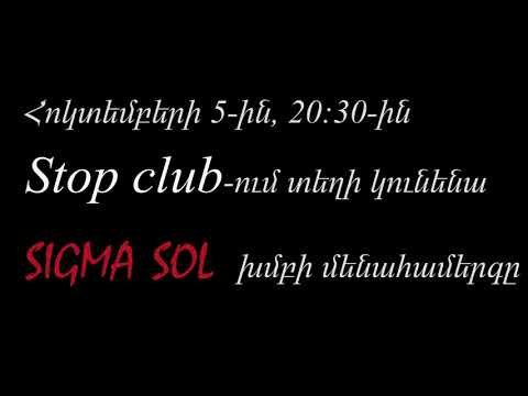 Sigma Sol At Stop Club