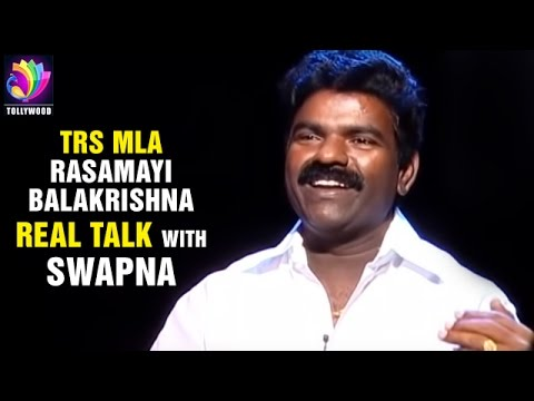 Download TRS MLA Rasamayi Balakrishna Exclusive Interview | Real Talk with Swapna | Tollywood TV Telugu