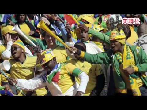 10億球迷 同步瘋世足World Cup South Africa
