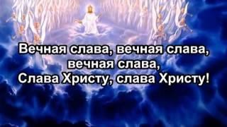 Скачать Ангелы в небе