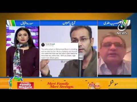 India Kay Bad Aj New Zealand Ki Bari | Aaj Pakistan with Sidra Iqbal | 26 October 2021 | Aaj News