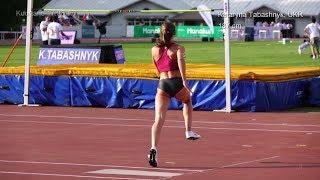 Kuortaneen eliittikisat 17.6.17 | naisten korkeushyppykooste