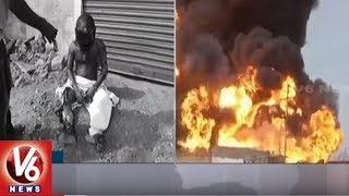 Oil Tanker Blast | Is Fuel Theft Reason For Massive Fire Mishap At Chengicherla? | V6 News