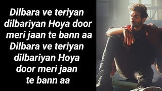 Dilbara (Lyrics)  | Pati Patni Aur Woh Song Lyrics [ Fzu Lyrics ]