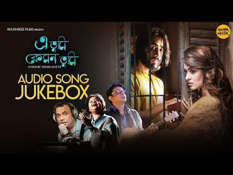 E Tumi Kemon Tumi | Audio Songs Jukebox | Priyanka | Rezwan | Tamal