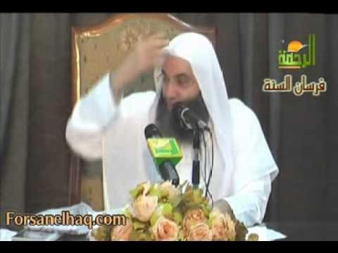 حكم إستعمال الطيب فى نهار رمضان الشيخ محمد حسان Youtube