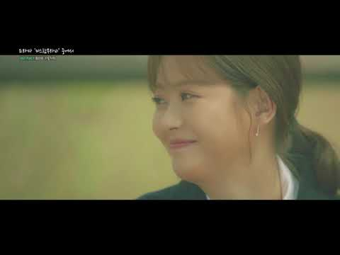 Like We Just Met - Hwang Seon Ho [Miss Hammurabi OST Part.1]