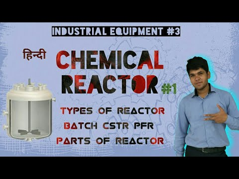 [Hindi] Chemical Reactors Types- Batch, CSTR, PFR & Parts of reactor explained in details CR#1