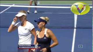 Vesnina  Makarova 2018 - Elena Vesnina Ekaterina Makarova Russia  Grand Slam Australia final