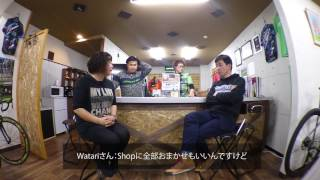 With yourBicycle Life 2017年 第6回目放送 Cycle Shop WBL thumbnail