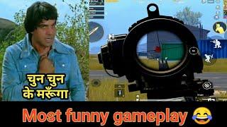 Most funny gameplay of PUBG MOBILE || Antaryami