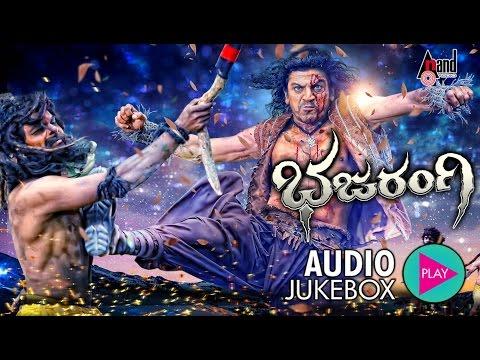 Bajarangi| Kannada Audio Jukebox | Shivarajkumar| Aindrita Ray  | Arjun Janya