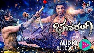 bajarangi-kannada-jukebox-dr-shivarajkumar-aindrita-ray-arjun-janya-a-harsha
