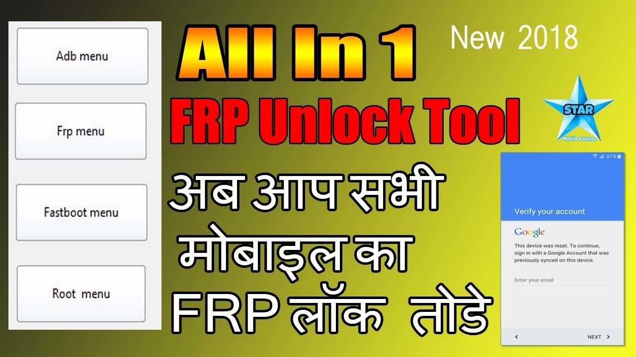 All In One FRP Tool 2019 | Dream Tool V4 Without Box Root Mobile | Samsung Frp Tool Latest #1