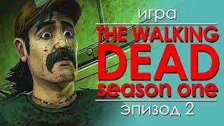 Байка по игре The Walking Dead: Season One / Эпизод 2: Жажда помощи