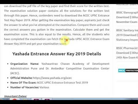 Yashada ACEC Entrance Answer Key 2019 Download || UPSC ACEC 24th Novembe...