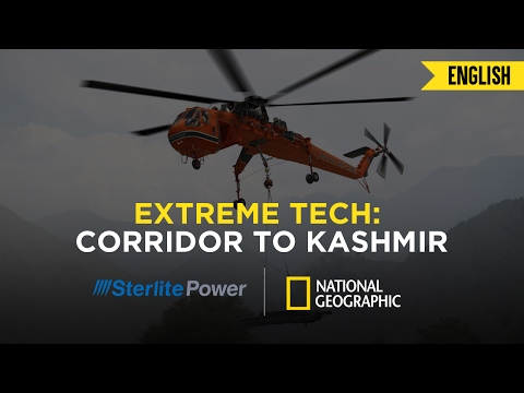 Extreme Tech: Corridor to Kashmir (English )