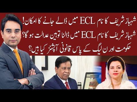 Cross Talk | 16 May 2021 | Asad Ullah Khan | Salim Bokhari | Kanwal Shauzab | 92NewsHD thumbnail