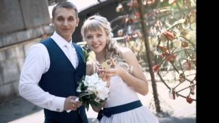 26.07.2014 наша свадьба