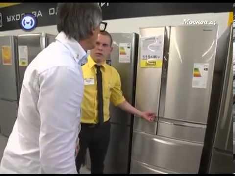 видео: Выбор холодильника