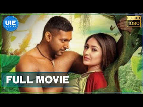 Vanamagan - Tamil Full Movie | Jayam Ravi...