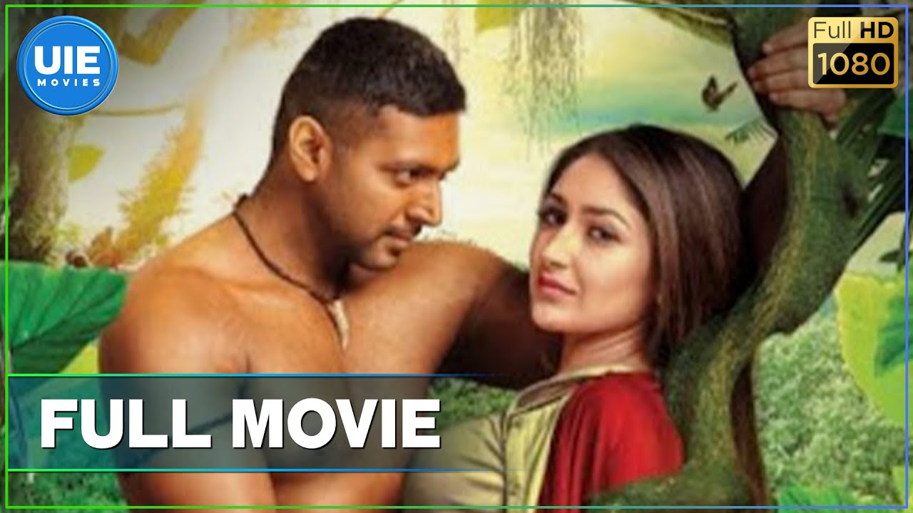 Download Vanamagan - Tamil Full Movie | Jayam Ravi | Sayesha Saigal |  A. L. Vijay | Harris Jayaraj