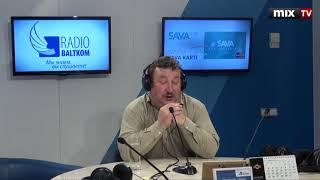 """Андрей Свиланс в программе """"Разворот"""" #MIXTV"""