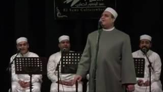"""ابتهال """"ايه العمل يا أحمد""""  الشيخ/ ايهاب يونس"""