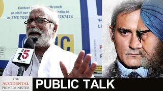 The Accidental Prime Minister Public Talk   Anupam Kher   Vijay Ratnakar Gutte   i5 Network