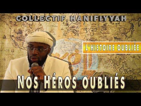 "COLLECTIF HANIFIYYAH: conférence ""Nos Héros oubliés"""