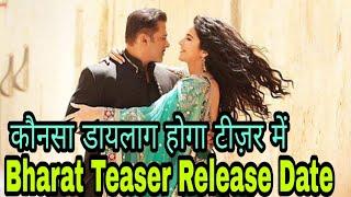 Bharat Movie Teaser | Salman Khan | Katrina Kaif | Filmy Chora