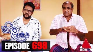 Neela Pabalu - Episode 698 | 05th March 2021 | @Sirasa TV Thumbnail