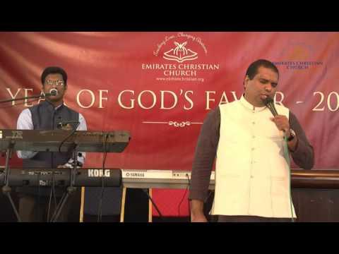 Emirates Christian Church Live Stream