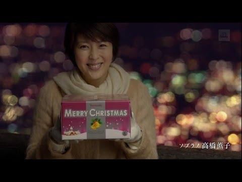 松たか子 ヤマザキ CM スチル画像。CM動画を再生できます。