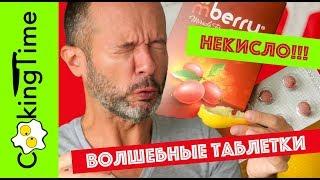 видео Таблетки