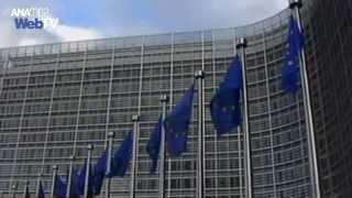 19,2 εκατομμύρια άνεργοι στην Ευρωζώνη