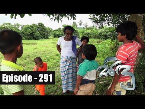 Sidu | Episode 291 18th September 2017