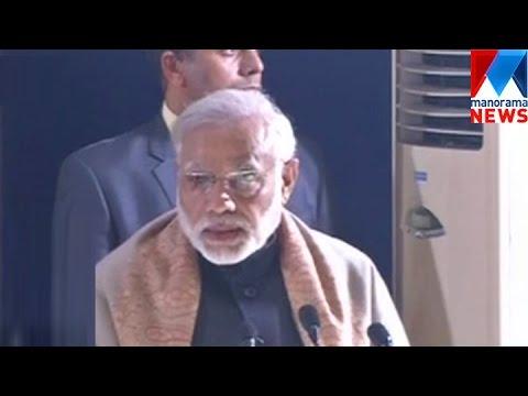 PM Modi Criticize Rahul Gandhi And Manmohan Singh   Manorama News