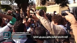 خبراء : التقصير الأمني حاضر بقوة في تفجير البطرسية ..والأكرم لوزير الداخلية التقدم باستقالته