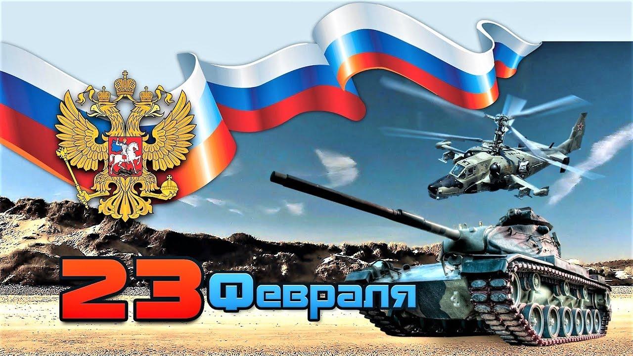 """""""Служить России"""". Открытка - поздравление для мужчин с 23 февраля"""