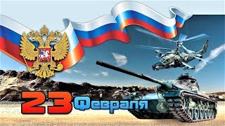 Скачать Quot Служить России Quot Открытка поздравление для мужчин с 23 февраля