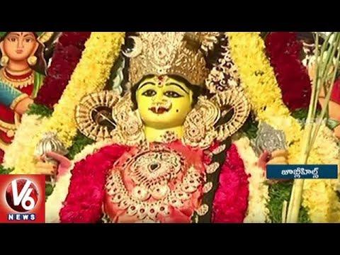 Devi Navaratri Utsavalu 6th Day | Lord Durga Appears In Lalitha Devi Avatar | V6 News