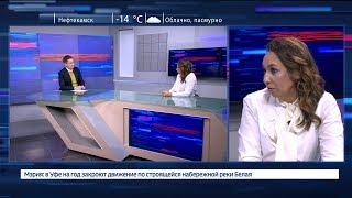 """Итоги уходящего года с издателем """"Уфа.Собака.ru"""" Элизой Савасиной"""
