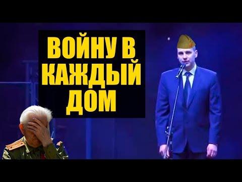 Поток бреда от российских чиновников